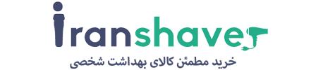 فروشگاه  اینترنتی ایران شیور
